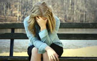 Депрессия: сущность и секреты выздоровления