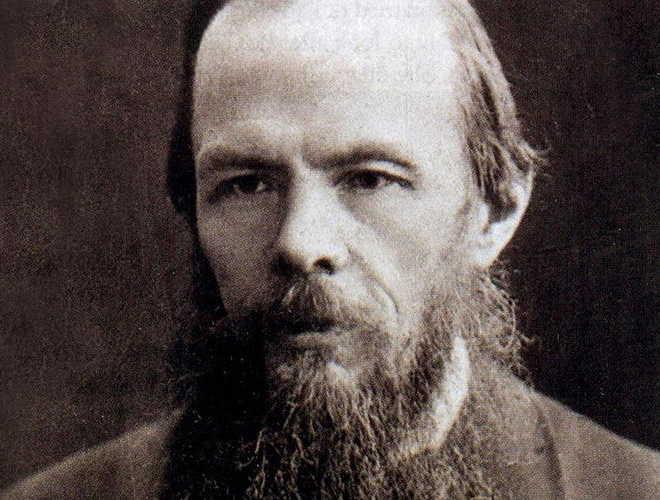 Как завоевать Достоевского?