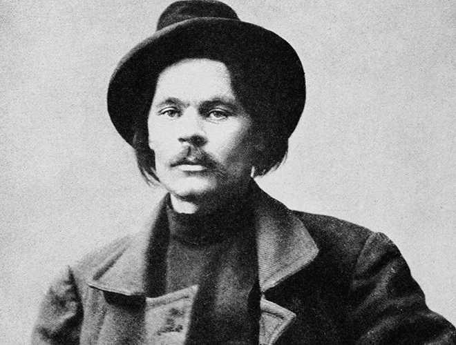Как завоевать Максима Горького?